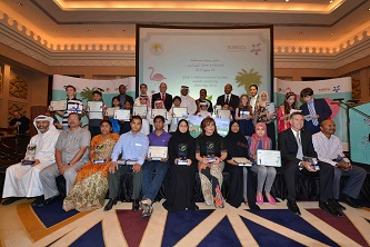 Qatar e-Nature schools contest concludes with grand awards ceremony