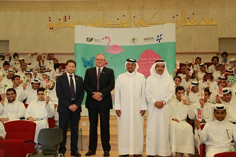 Sasol and Friends of the Environment Center launch 'Qatar e-Nature' schools contest