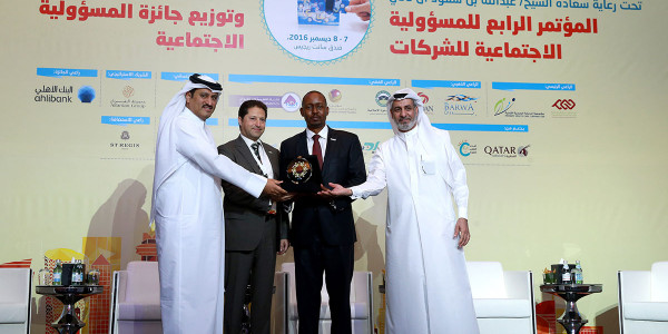 "Sasol Receives ""Best Initiative on CSR in the Energy Sector in Qatar"" Award for Qatar e-Nature"