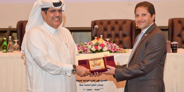 Sasol and Friends of The Environment Centre Receive Award From Ministry of Environment for Qatar e-Nature Mobile Application
