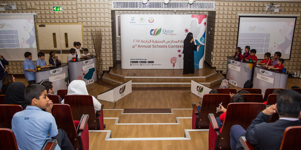 The 2017 Qatar e-Nature Schools Contest Qualifying Rounds launches this week