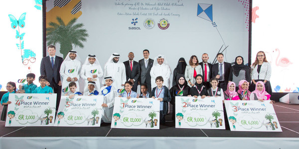 The Ministry of Education and Higher Education, Sasol and FEC Recognize the Winners of the Qatar e-Nature Schools Contest 2017