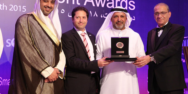 Qatar e-Nature Application Picks Up Another International Accolade