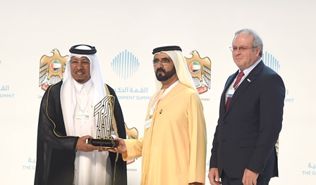 Qatar e-Nature Application Receives Best Mobile Government Award